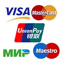 Мы принимаем: UnionPay, Visa, Mastrercard, Maestro, Мир, AndroidPay, ApplePay