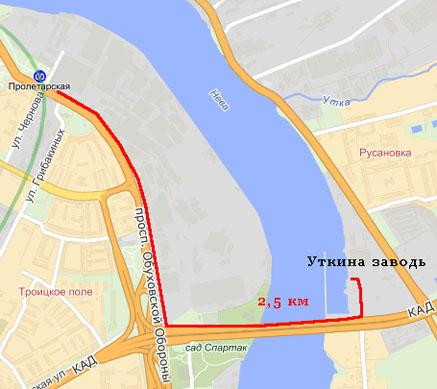 Санкт -Петербург, Уткина заводь