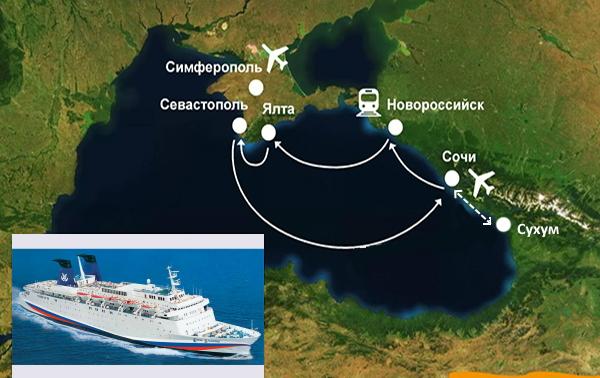 Морские круизы по России
